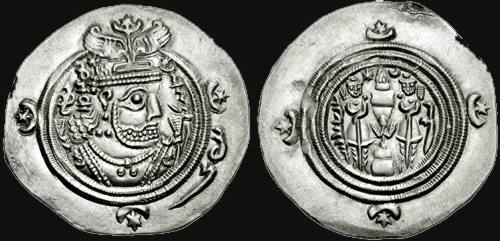 81SASANIAN_KINGS_of_PERSIA_Khosrau_II_590-628_AD_AR_Drachm_32mm