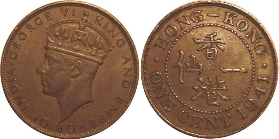 Hong Kong 1941 cent