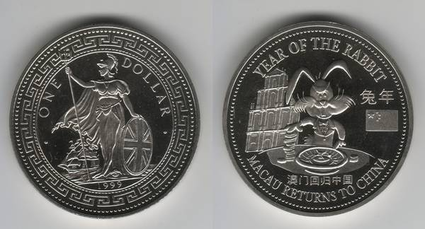 1999 TRADE DOLLAR (3)