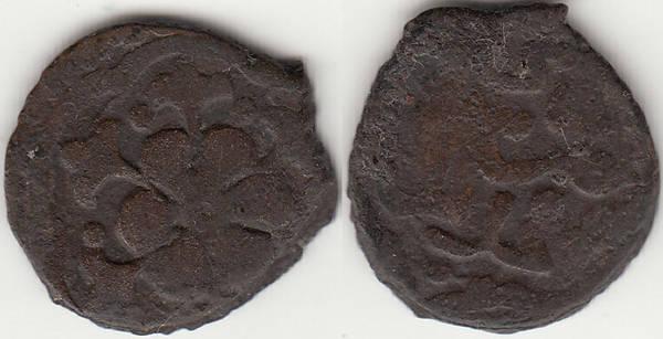 Jujid AE pul, Flower, Sarai al Jadid, 75x A.H.