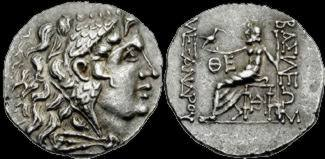 81Kings_of_Macedon_Alexander_III_
