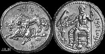 81TARSOS_361-334_BC_BAALTARS2