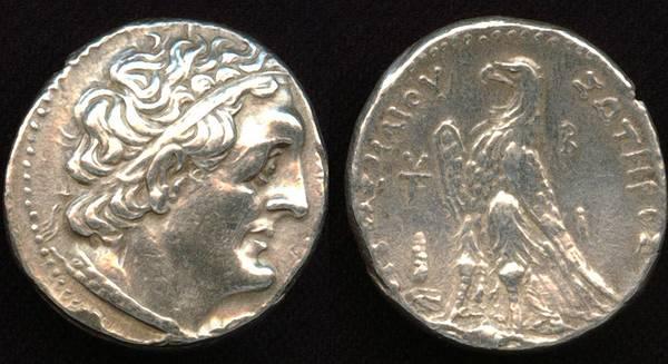 Egypt - Ptolemy II, Philadelphos