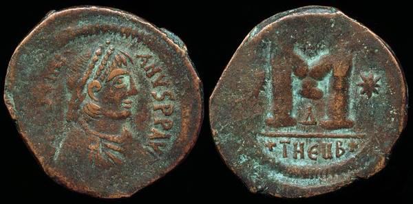 Justinian - Theoupolis