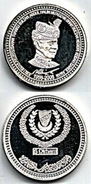 Kedah 2008 5 Dirhams Medal-coin.