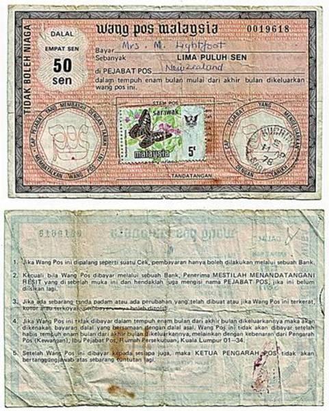 Sarawak 1978 50 Sen Postal Order.