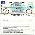 Pahang19992RinggitPO.jpg