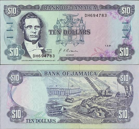 Jamaica199110Dollars1