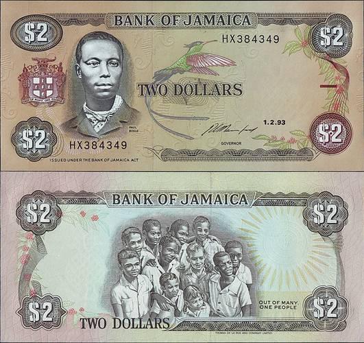 Jamaica19932Dollars1