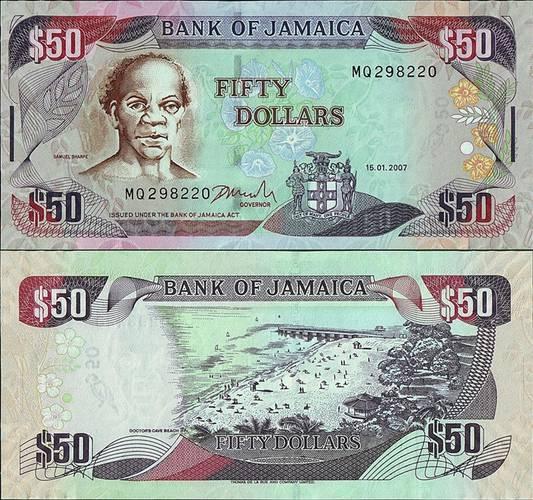 Jamaica200750Dollars1