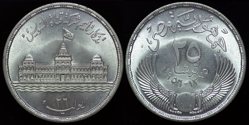 Egypt25Psuez_56
