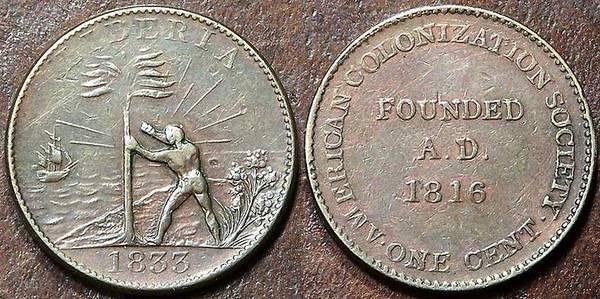 Liberia ACS Token - Rare die combo