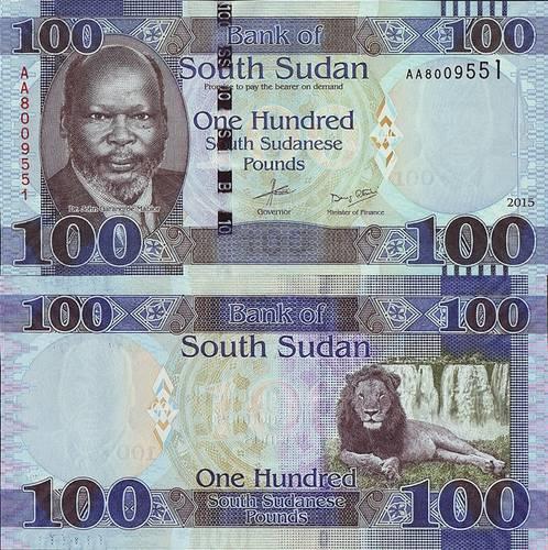 SouthSudan2015100Pounds1