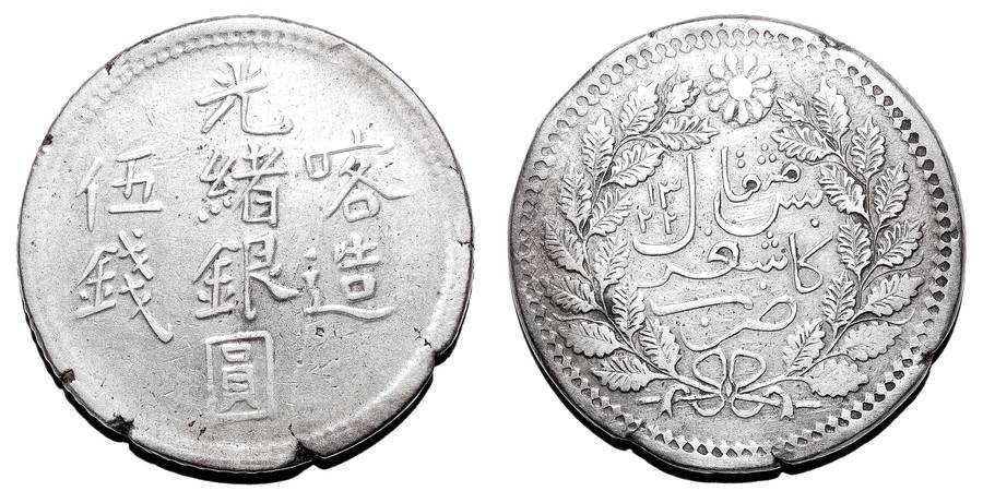 SINKIANG/XINJIANG (PROVINCE)~5 Miscal 1322 AH/1904 AD