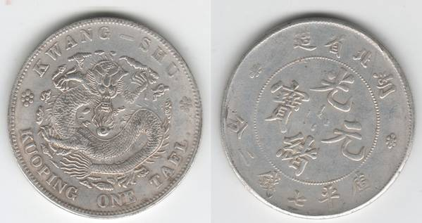 Guang Xu  Kuoping 1 Tael