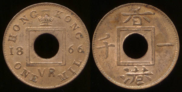 Hong Kong 1 Mil - 1866