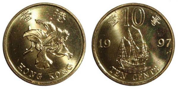 HONG KONG (SPECIAL ADMINISTRATIVE REGION)~10 Cent 1997