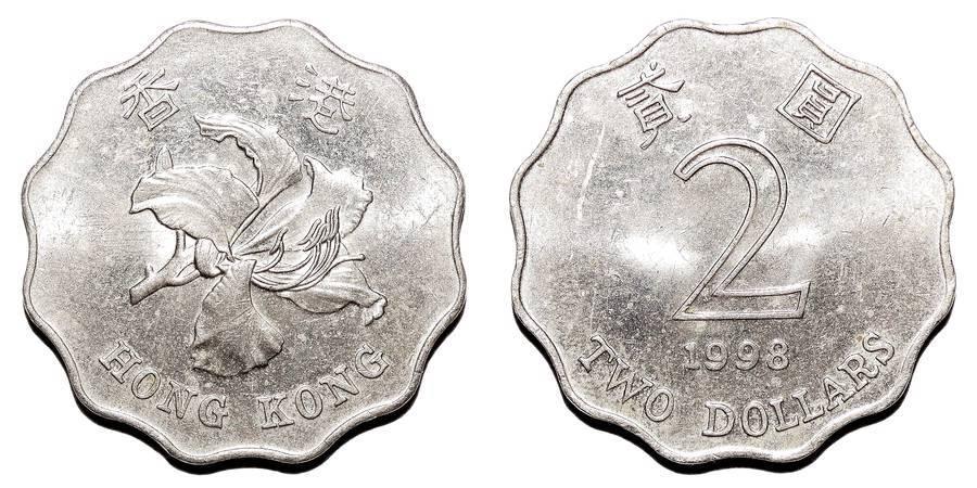 HONG KONG (SPECIAL ADMINISTRATIVE REGION)~2 Dollar 1998