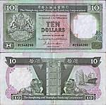 HongKong1987HSBC10Dollars1.jpg