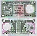 HongKong1990HSBC10Dollars1.jpg