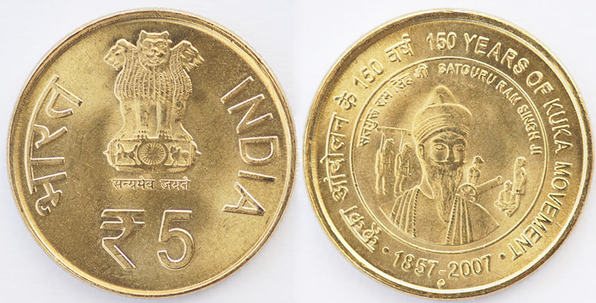 India_Kuka5R