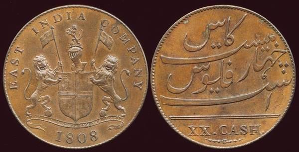 India - Madras Presidency