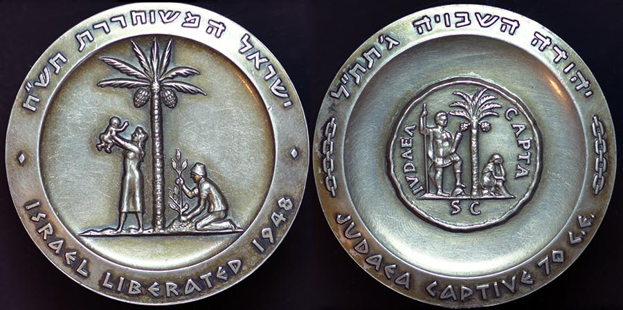 Israel-Liberation-Medal