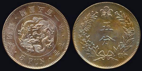 Korea 5 Fun 1892