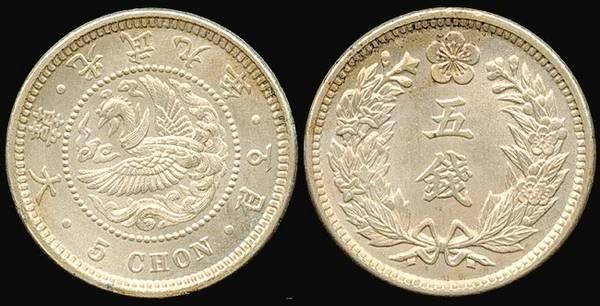 Korea 5 Chon 1905