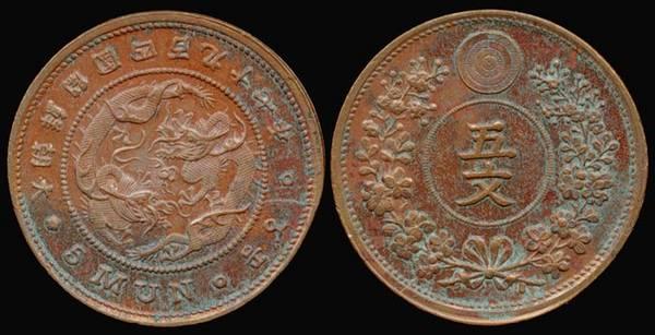 Korea 5 Mun 1888
