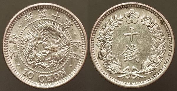Korea 10 Chon 1906