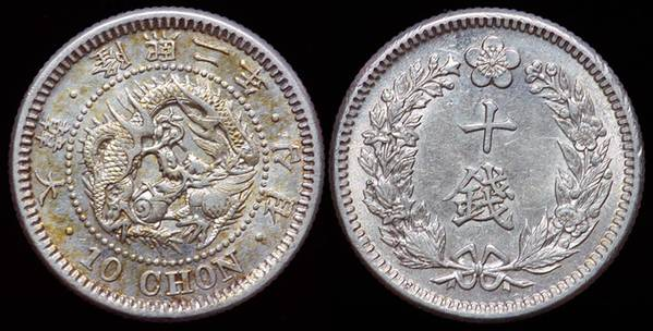 Korea 10 Chon 1908