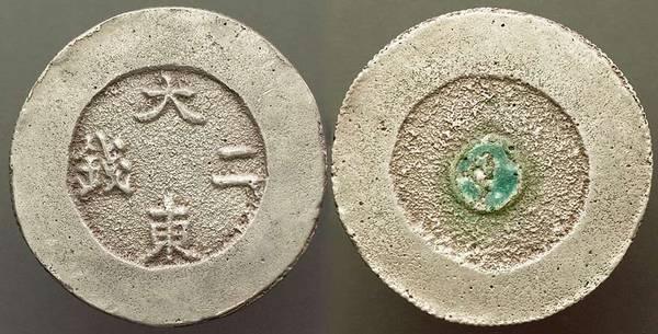 2 Chon - Green Enamel