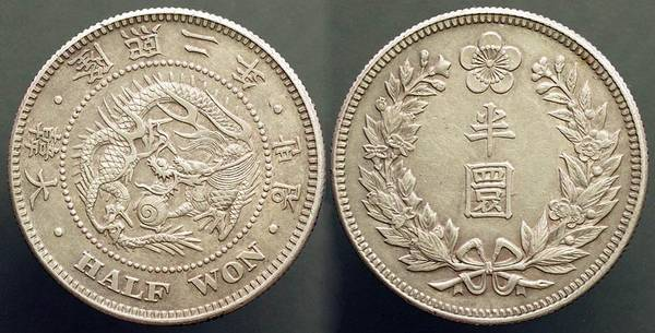 Korea 1/2 Won 1908