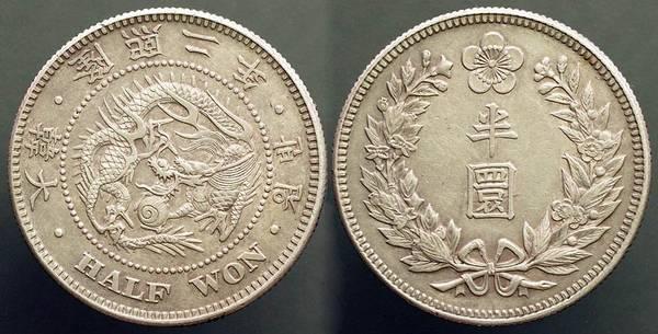 Korea 1/2 Won 1908