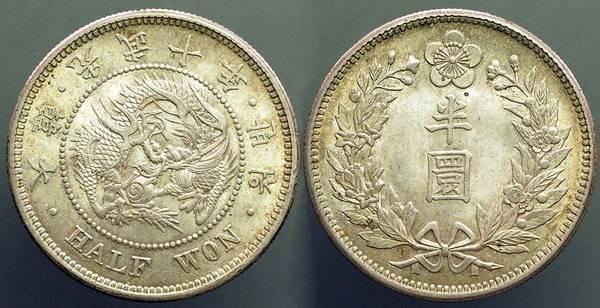 Korea 1/2 Won 1906