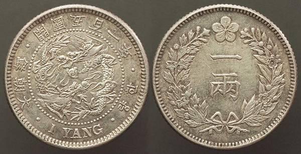 Korea 1 Yang 1892