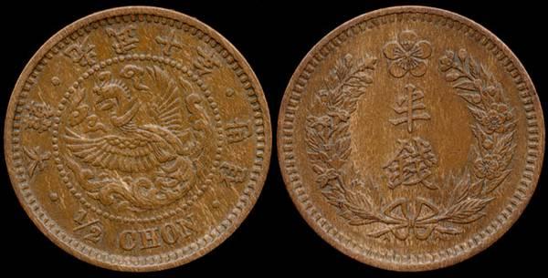 Korea 1/2 Chon 1906