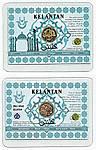 KelantanAH1427QuarterDinar.jpg