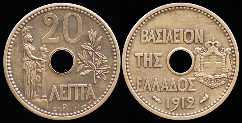 Greece20D_12rest