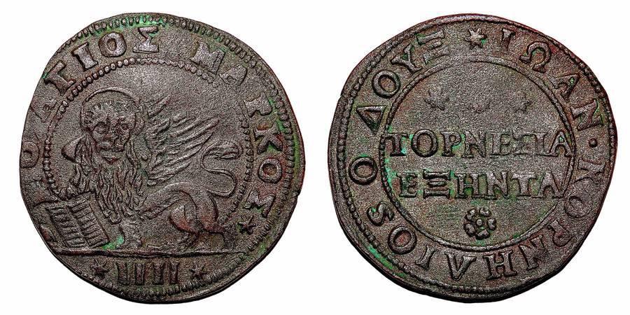 CRETE/CANDIA (COLONIAL)~4 Soldi 1625-1629
