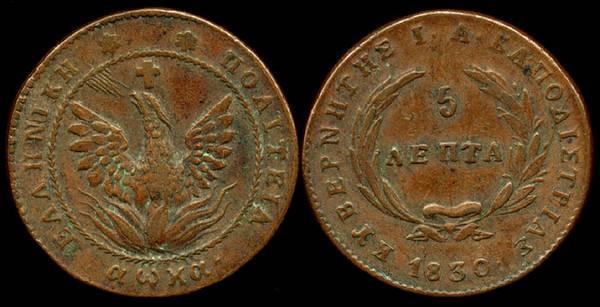 1830 Phoenix