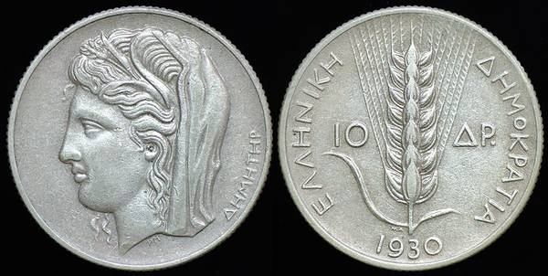 Greek 1930 - Demeter