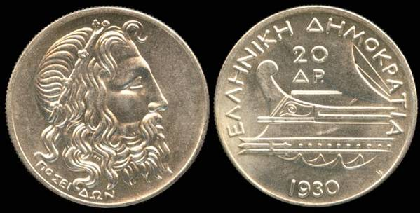 Greek 1930 - Poseidon