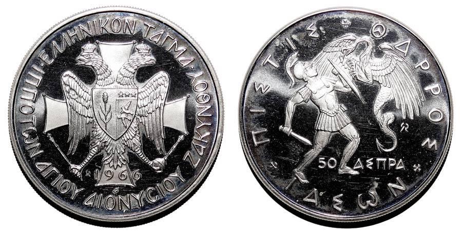 IONIAN ISLANDS~50 Aspra 1966