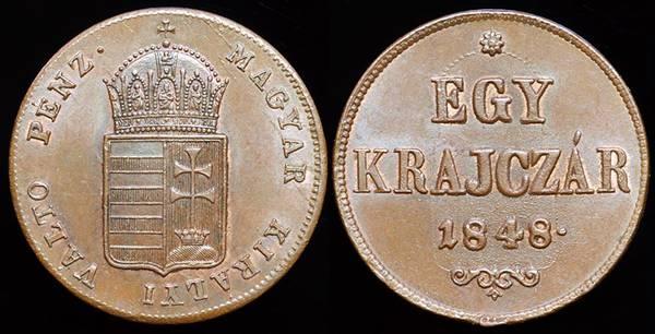 Hungarian Revolution - Egy (1) Krajczar