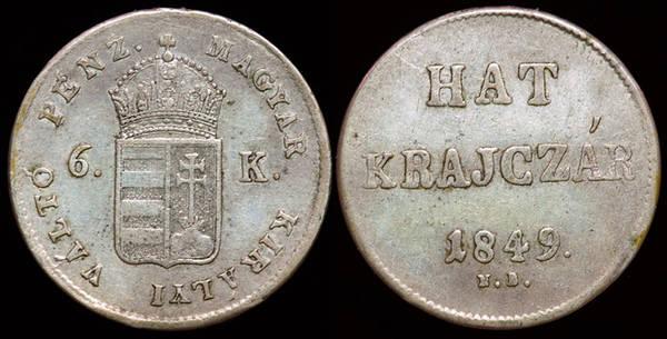 Hungary Revolution - Hat (6) Krajczar 1849