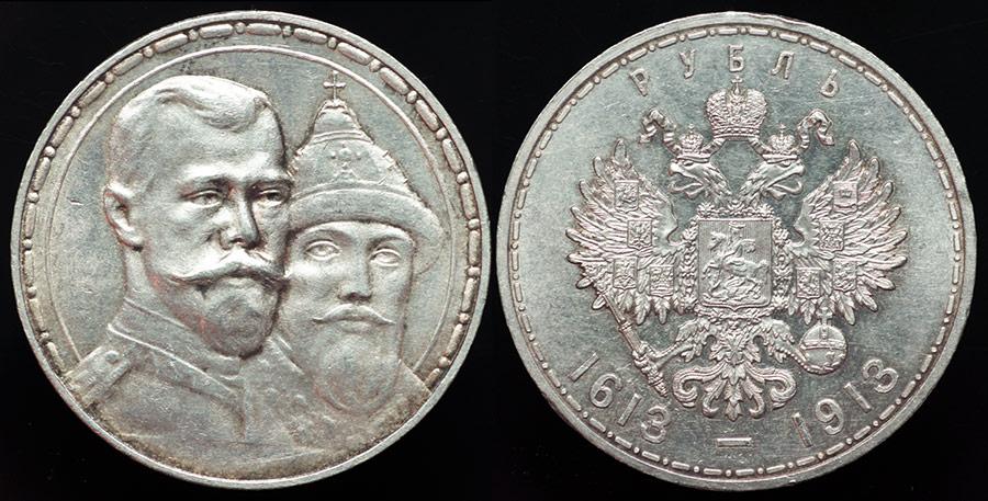 RomanovHR