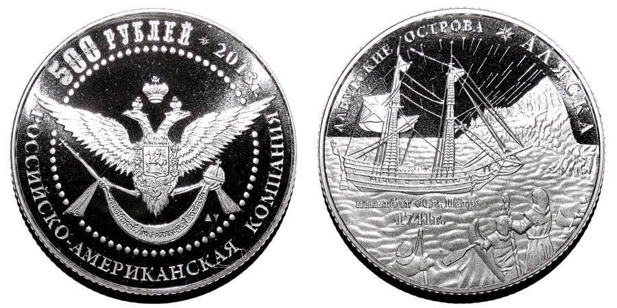 RUSSIAN-AMERICAN COMPANY~500 Ruble 2013