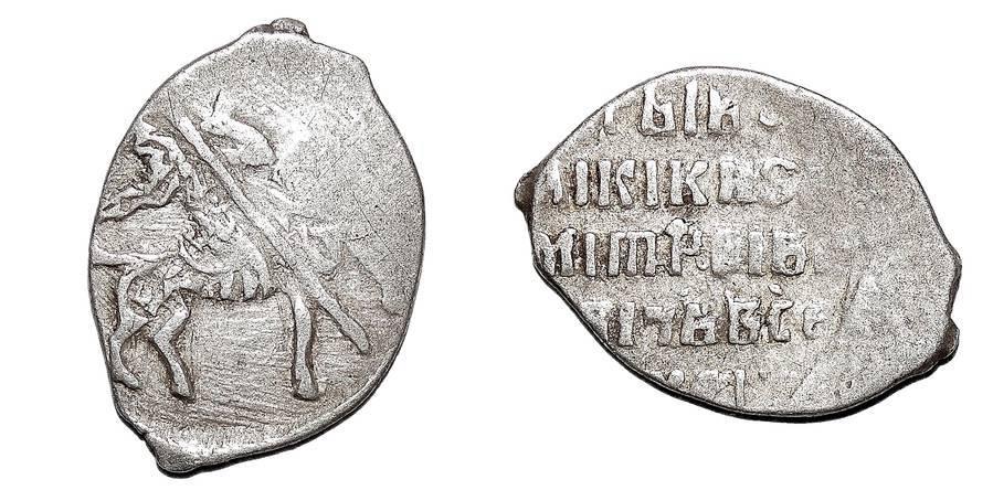 RUSSIA (MOSCOW)~AR Kopek 1605-1606